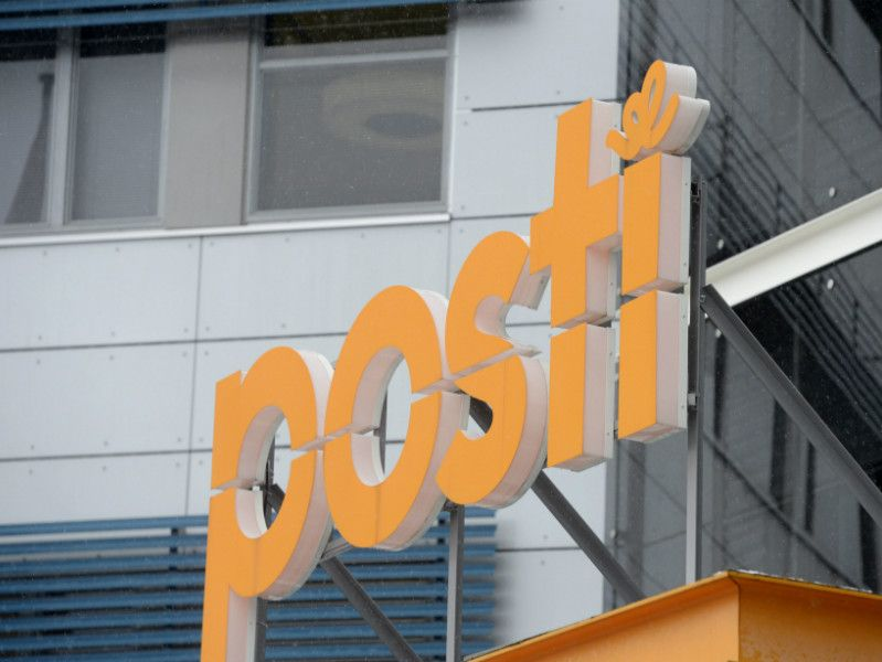 Posti has announced that it will begin negotiations with 123 employees of its warehouses and logistics centres in the capital region with the aim of cutting a maximum of 70 jobs.