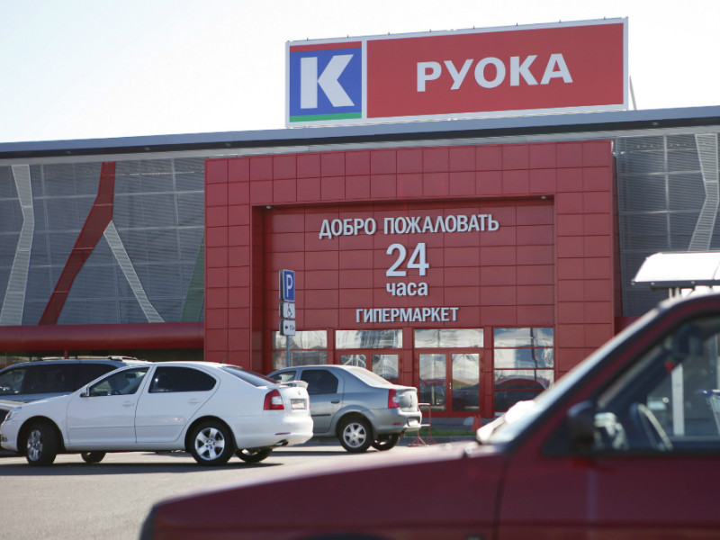 Kesko has announced that it will sell its grocery shops in Russia for approximately 158 million euros.