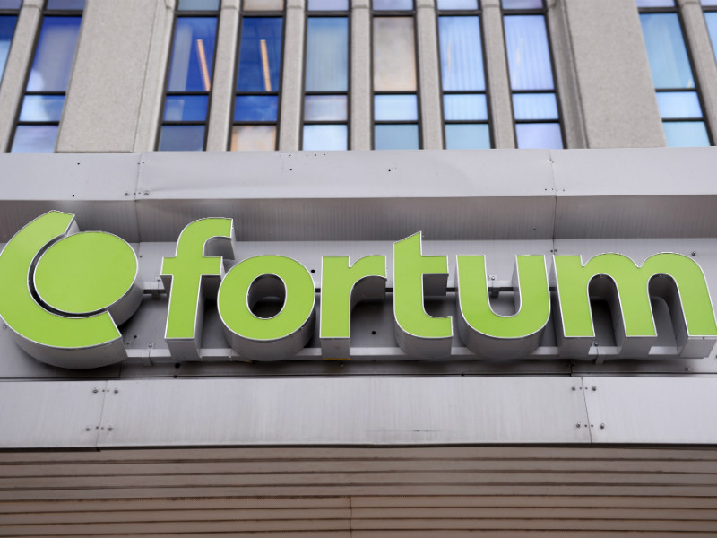Fortum's plan to acquire Uniper, an energy facility operator based in Düsseldorf, Germany, has raised concerns among both Uniper and Finnish policy makers.