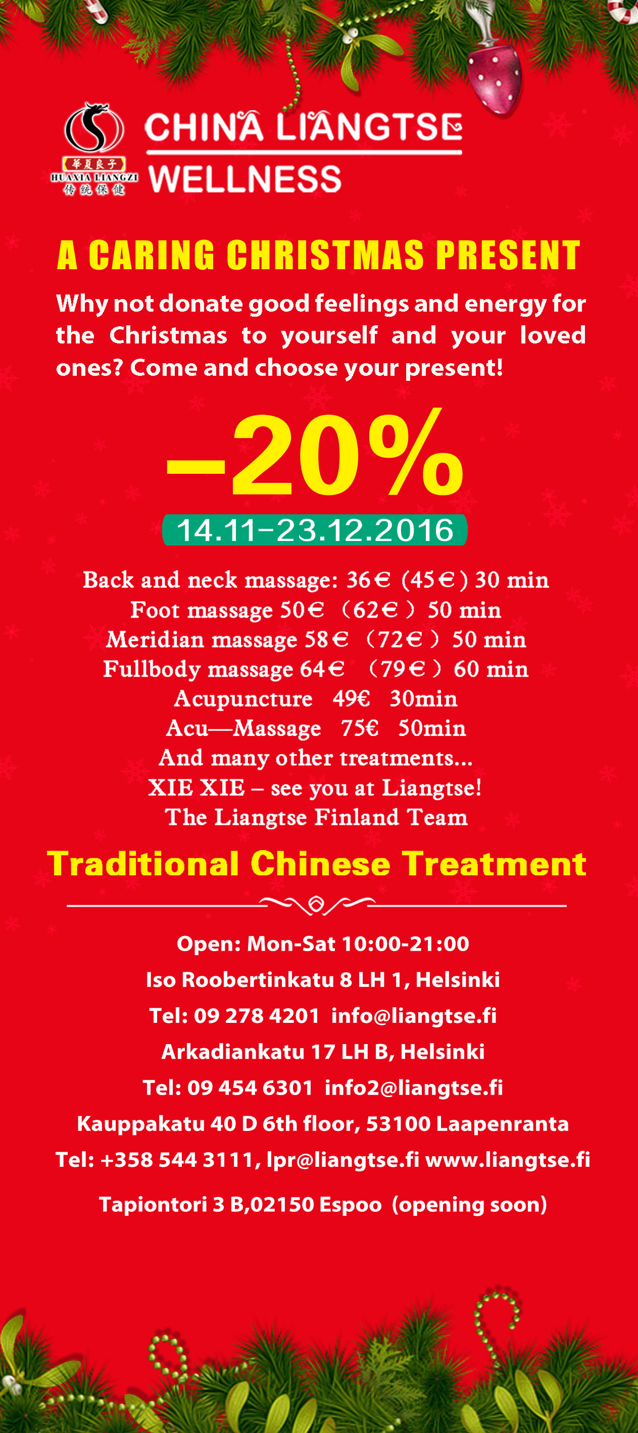 Liangtse Christmas offer 2016